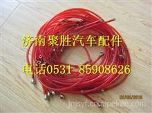 VG1096080310A重汽斯太尔6孔回油管 /VG1096080310A