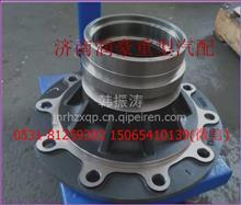 中国重汽重汽豪沃T5G前轮毂轴头重汽153前桥配件 WG4005415543/WG4005415543