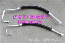 FH0812060058A0欧曼ETX新5系空调管路/FH0812060058A0