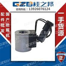 岳阳3003124挖掘机SY75电磁阀线圈代理商(12V)/60099835K