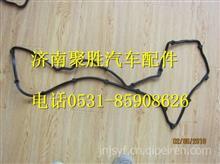 1003041-81D锡柴气缸盖罩盖密封垫/1003041-81D