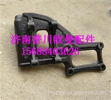 H0812050366A0欧曼ETX新5系空调泵支架压缩机支架/H0812050366A0
