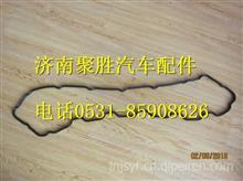 1003047-600-000Z锡柴36D气缸盖罩垫垫密条/1003047-600-000Z