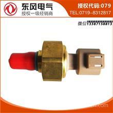康明斯QSM11 ISM11压力温度传感器/4921477