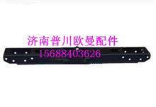 FH4403107001A0A1455欧曼GTL前加强横梁焊合/FH4403107001A0A1455