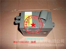 WG9719820001重汽豪沃驾驶室举升泵液压手动油泵howo升降翻转油缸/WG9719820001