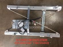 霸龙507 玻璃升降器/M51-6104010B