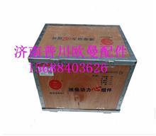 612600900079潍柴WP10发动机四配套组件/612600900079