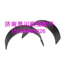 4948509福田康明斯发动机曲轴瓦连杆瓦/4948509
