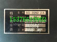 山推推土机175-49-C1160管SD32推土机液力变矩器管路/175-49-C1160