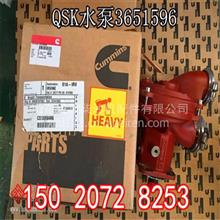 一折起售美货QSK60水泵4376080/别拉斯国内配件代理/4376080