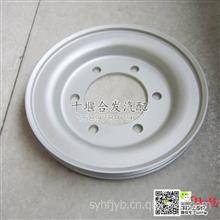 东风天龙大力神雷诺发动机曲轴皮带轮/D5010412967