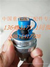 潍柴蓝擎WD10WD12WP10WP12潍柴专用机油压力传感器612600090097/612600090097