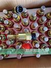 豪沃电子里程表传感器/WG2209280010