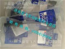 玉柴4缸燃气发动机高压导线G2J00-3705071/G2J00-3705071