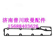 4983020福田康明斯发动机进气歧管垫片/4983020