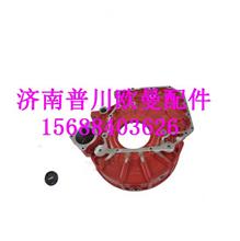 5269275福田康明斯发动机飞轮壳/5269275