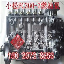 康明斯优势喷油器5263262/5263308(QSL9电喷机型)/5263262/5263308