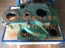 重汽豪沃发动机水泥搅拌车后取力飞轮壳 AZ1095010012/AZ1095010012