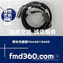 广州锋芒机械柴油泵传感器博世传感器9443613465/9443613465