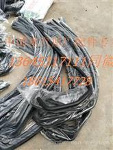 原厂重汽豪沃暖风机成型软管总成 WG9725538236/WG9725538236