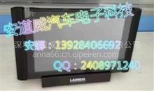 奔驰宝马免账号在线编程汽车通用解码器X-431 PAD III/X-431 PAD III