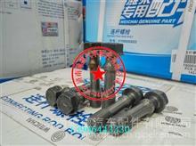 81500030023潍柴配套发动机WD615发动机连杆螺栓螺丝/81500030023