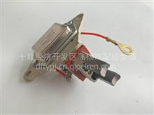 【JFZ2811-800】东风原装发电机调节器/6011-0002    JFZ2811-800