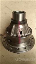 中联重科30T吊车轮间差速器总成/HD63506436