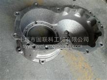 东风天龙460桥带泵圆柱齿轮壳2502102-ZA02A/2502102-ZA02A