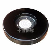 供应东风雷诺DCI11发动机曲扭/雷诺曲轴扭振减震器/D5010412306