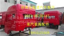 重汽豪沃EGR两气门发动机 前隔热罩VG1557110063B/VG1557110063B