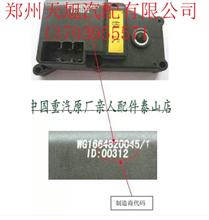 重汽豪沃A7模式风门控制电机WG1664820045/中国重汽原厂配件质量三包