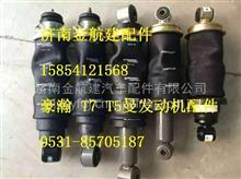 重汽豪沃发动机 后排气歧管VG1095110022/VG1095110022