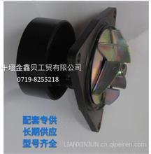 厂家直销东风康明斯6L水泵4934058/4934058