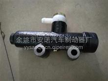 欧曼ETX离合器总泵/AN010