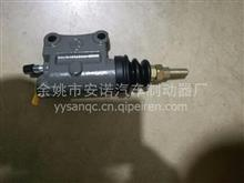 BJ130离合器分泵/AN006