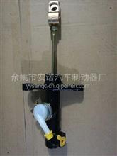 江淮100P离合器总泵/AN008