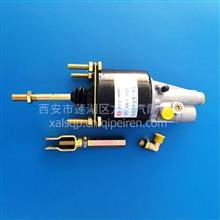 东风公司一中电气三环十通柳汽离合器助力器/1608SF100-001