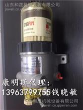 弗列加FS20020油水分离器FH23805 {美国专利产品}/FS20020