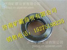 TZ56074100045重汽豪威60矿主销阻尼轴承/TZ56074100045