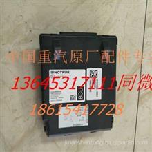 原厂重汽汕德卡C7H 车身控制单元BCU  812W25806-7096/812W25806-7096
