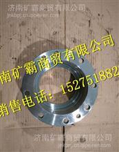 WG9014320129重汽豪沃70矿轴承座/WG9014320129