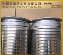 原厂东风天龙旗舰金属软管 波纹管 排气管 /1202010-T45H0