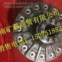 SQ2403015KF01A山东蓬翔车桥差速器壳/SQ2403015KF01A