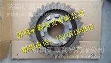AZ9970320118重汽豪沃70矿主动圆柱齿轮/AZ9970320118