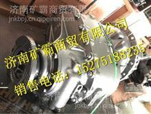AZ9231320745重汽豪沃70矿中桥主减速器总成/AZ9231320745