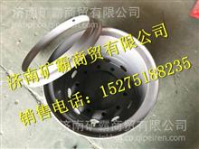WG9631610050重汽豪沃70矿钢圈/WG9631610050