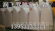 供应:依维柯红岩雷竞技能赚钱吗,重庆红岩依维柯配件厂家/13953133314