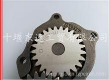 小松(KOMATSU)PC200-8/220-8/240-8挖掘机机油泵总成